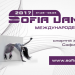 Sofia Dance Fest 2017