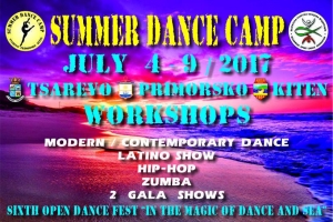 Summer dance camp Primorsko 2017